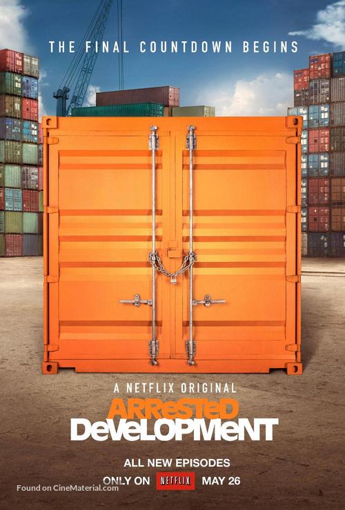 """Arrested Development"" - Movie Poster"