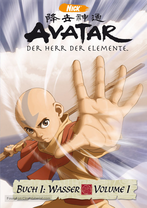 """Avatar: The Last Airbender"" - German DVD movie cover"