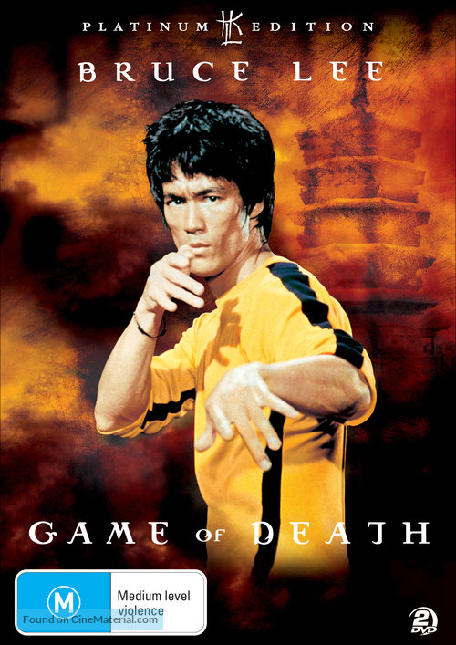 Game Of Death - Australian DVD movie cover