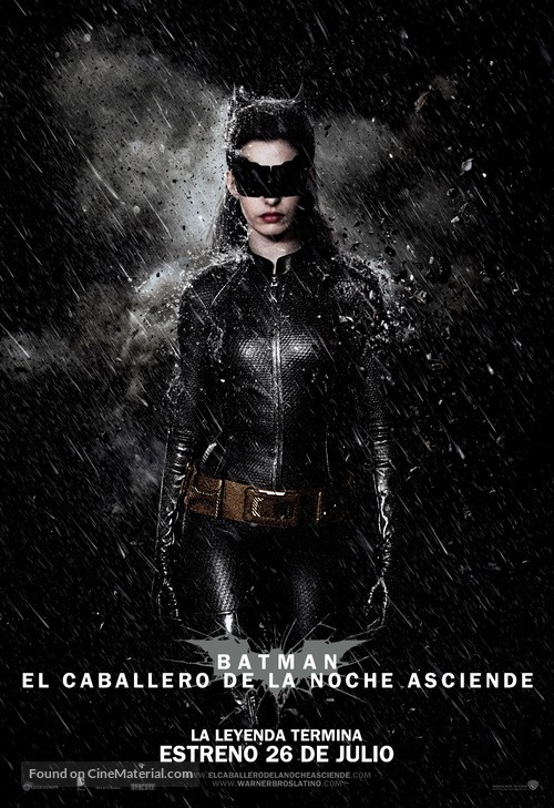 The Dark Knight Rises - Chilean Movie Poster