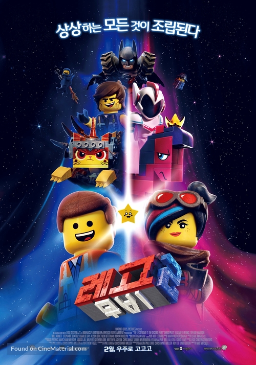 The Lego Movie 2: The Second Part - South Korean Movie Poster