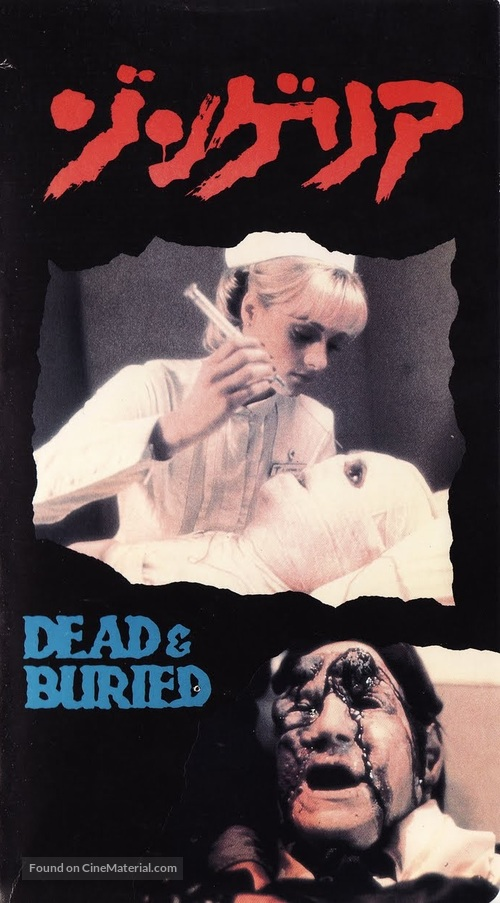 Dead & Buried - Japanese VHS movie cover