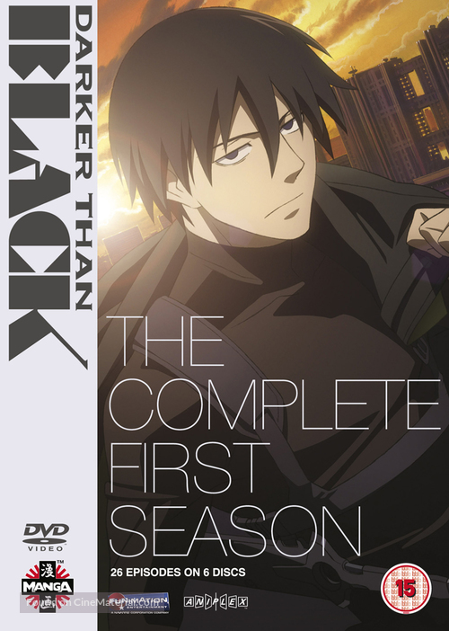 """Darker than black: Kuro no keiyakusha"" - British Movie Cover"