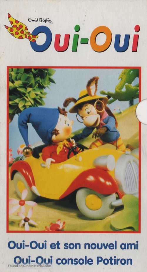 """Make Way for Noddy"" - French VHS movie cover"