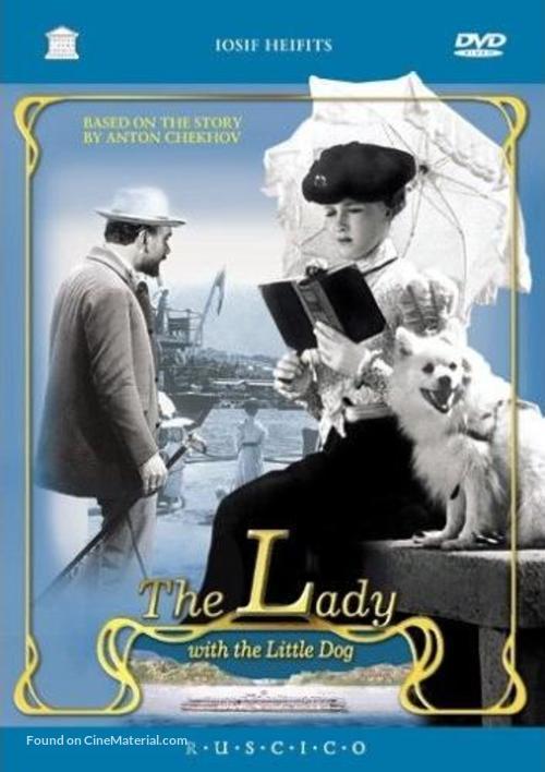 Dama s sobachkoy - Movie Cover