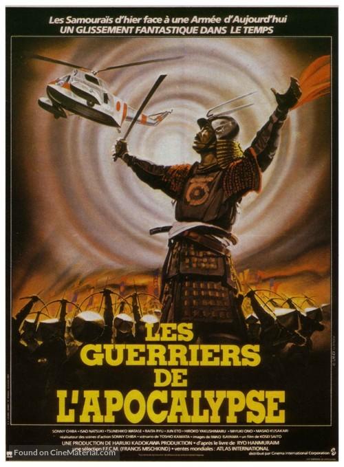 Sengoku jieitai - French Movie Poster