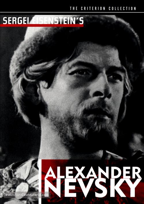 Aleksandr Nevskiy - DVD movie cover