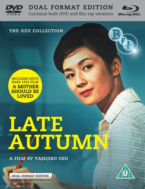 Akibiyori - British Movie Cover