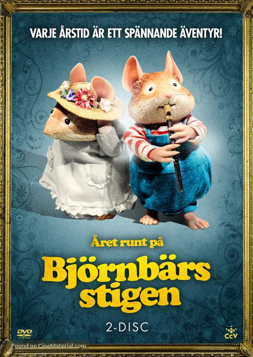 """Brambly Hedge"" - Swedish Movie Cover"