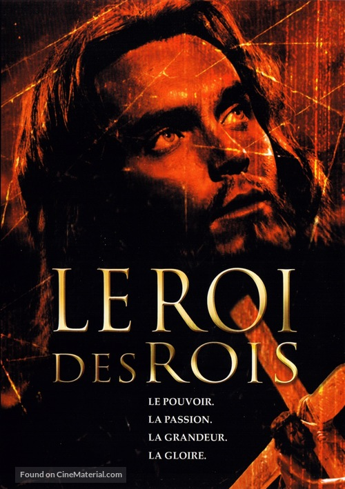 King of Kings - French DVD cover