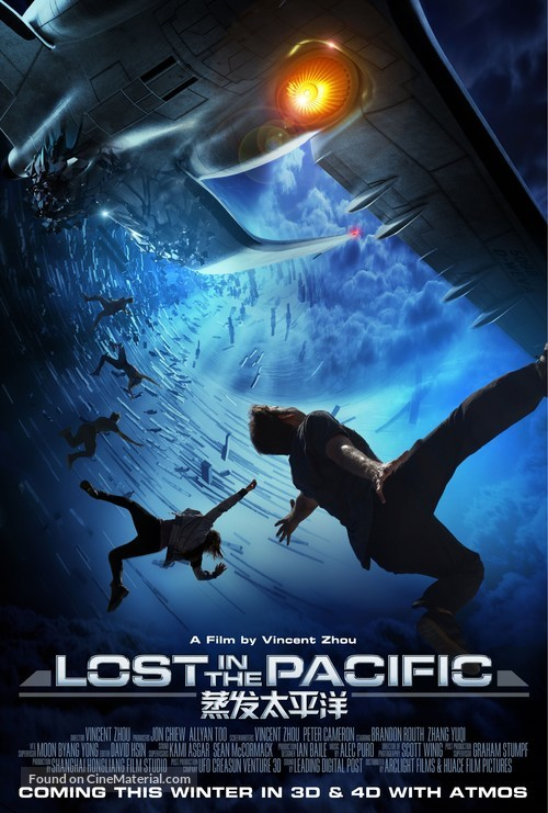 Lost in the Pacific - Chinese Movie Poster