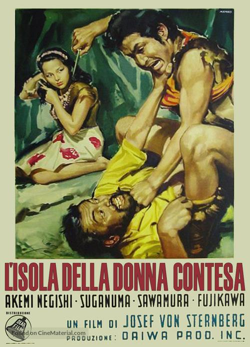 Anatahan - Italian Movie Poster