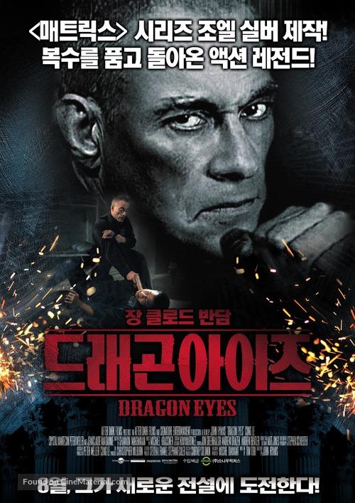 Dragon Eyes - South Korean Movie Poster