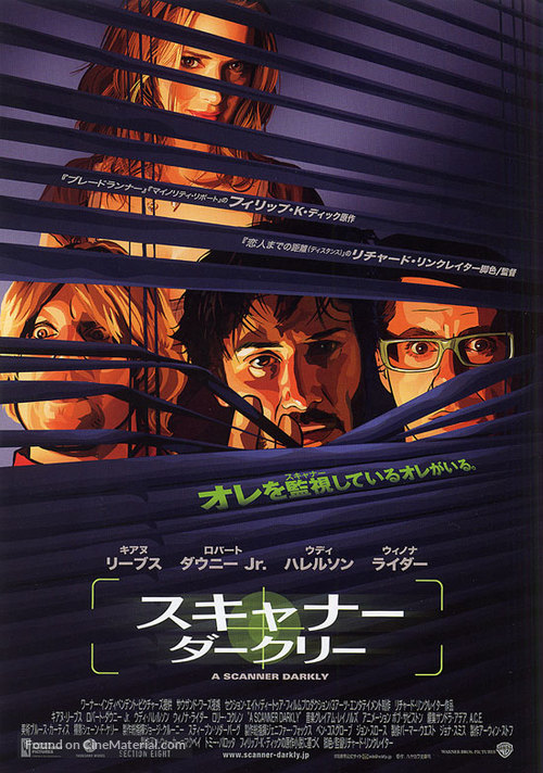 A Scanner Darkly - Japanese Movie Poster