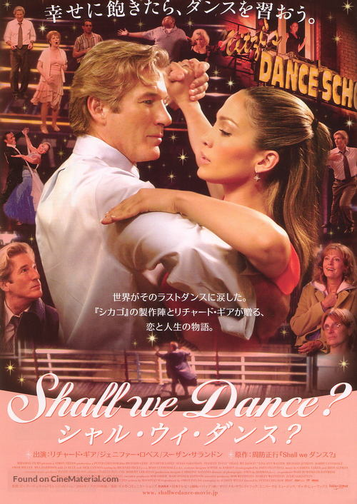Shall We Dance - Japanese Movie Poster