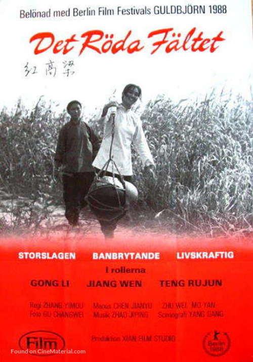 Hong gao liang - Swedish Movie Poster