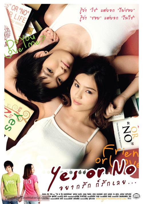 Nonton Movie Online Gratis Subtitle Indonesia - filmyes…