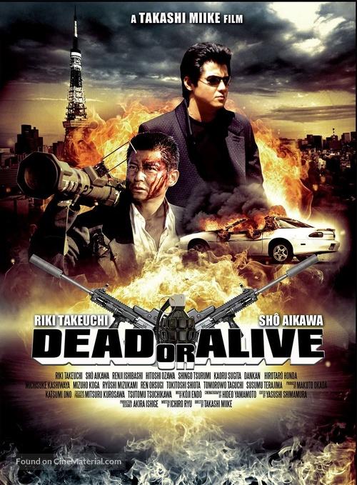 Dead or Alive: Hanzaisha - German Blu-Ray movie cover