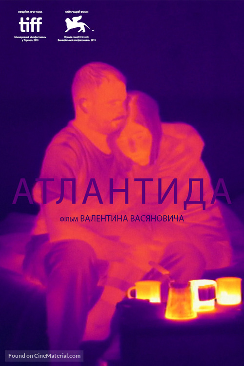 Atlantis - Ukrainian Movie Poster