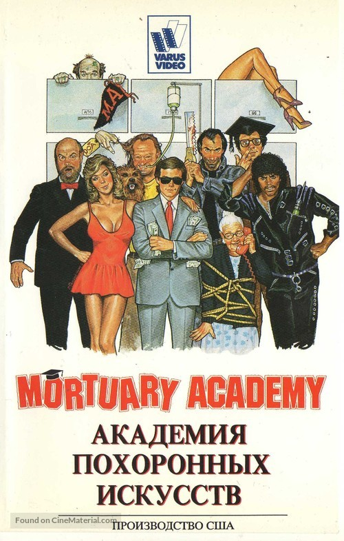 Mortuary Academy - Russian Movie Cover