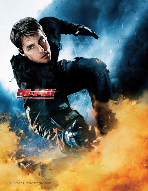 Mission: Impossible III - Russian Movie Poster
