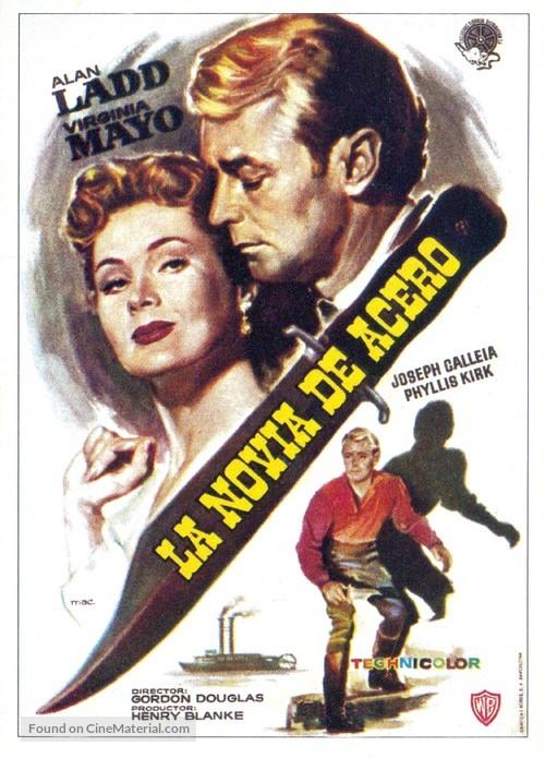 The Iron Mistress - Spanish Movie Poster