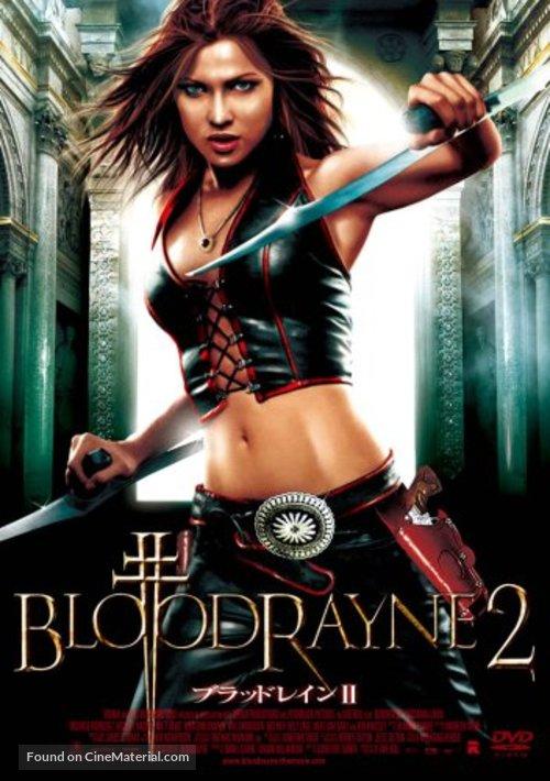 Bloodrayne 2 2007 Japanese Movie Cover