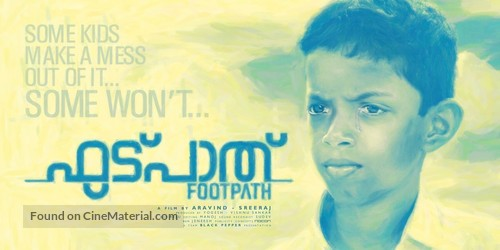 Footpath - Indian Movie Poster