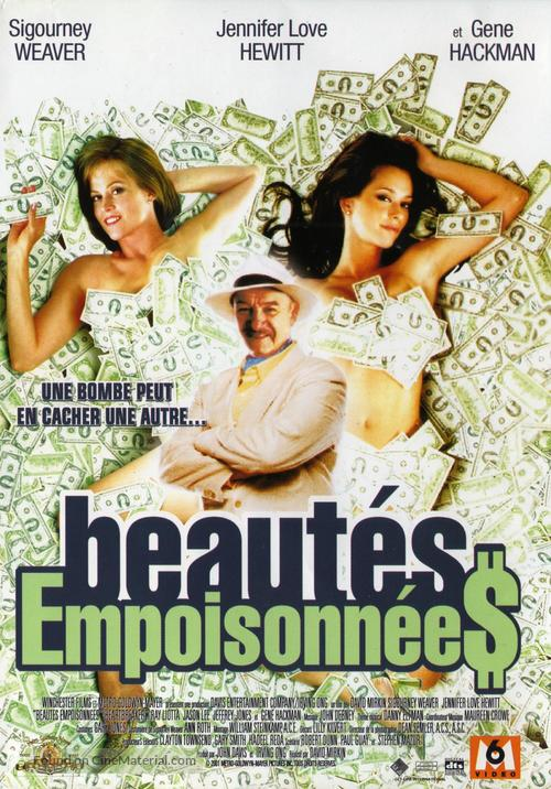 Heartbreakers - French Movie Cover