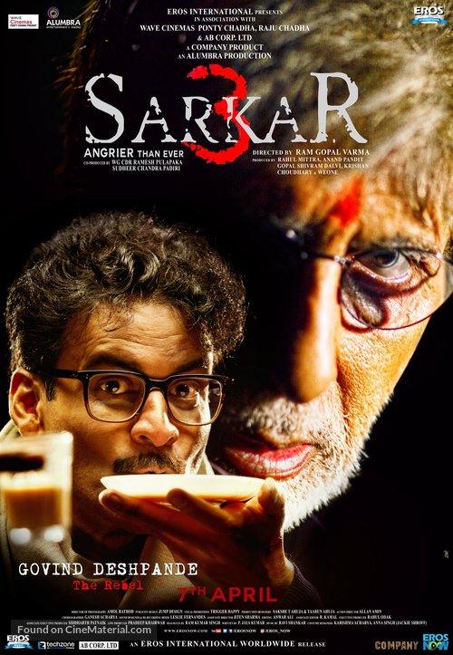 Sarkar 3 - Indian Movie Poster