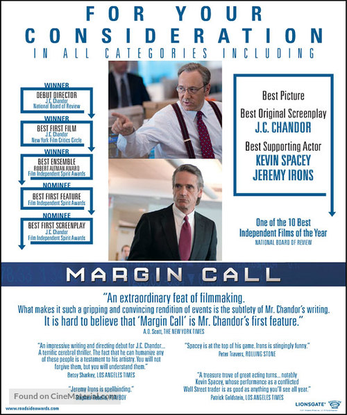 ethic margin call