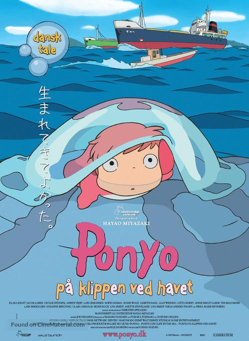 Gake no ue no Ponyo - Danish Movie Poster