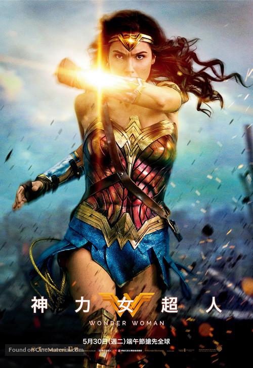 Wonder Woman - Taiwanese Movie Poster