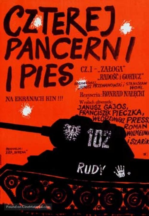 """Czterej pancerni i pies"" - Polish Theatrical movie poster"