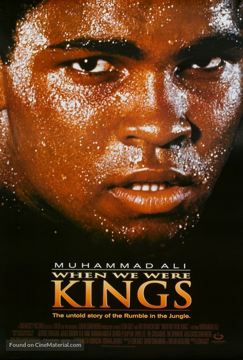 When We Were Kings - Movie Poster