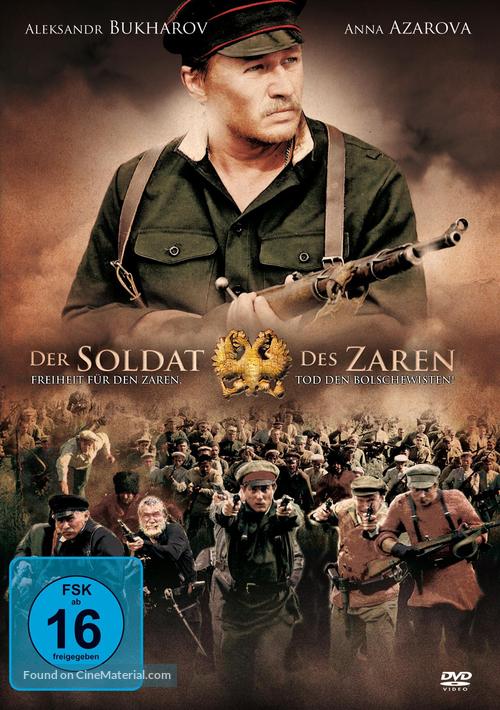 Gospoda ofitsery: Spasti imperatora - German DVD movie cover