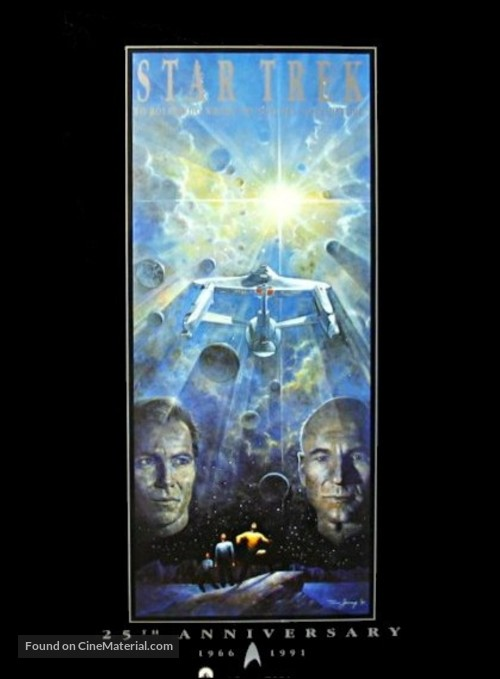 Star Trek 25th Anniversary Special - Movie Poster