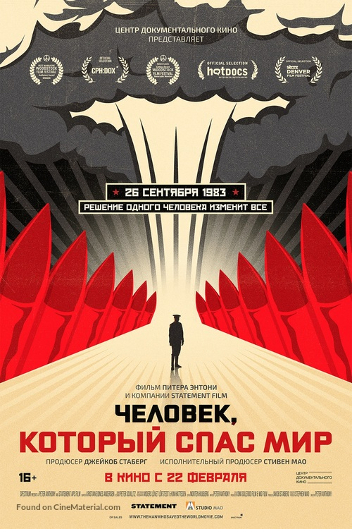 The Man Who Saved the World - Russian Movie Poster