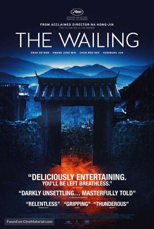 Gokseong - Movie Poster