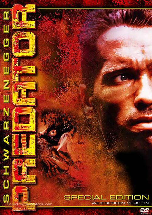 Predator - DVD movie cover