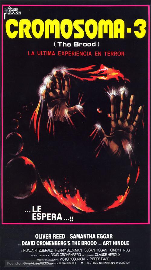 The Brood - Spanish Movie Poster