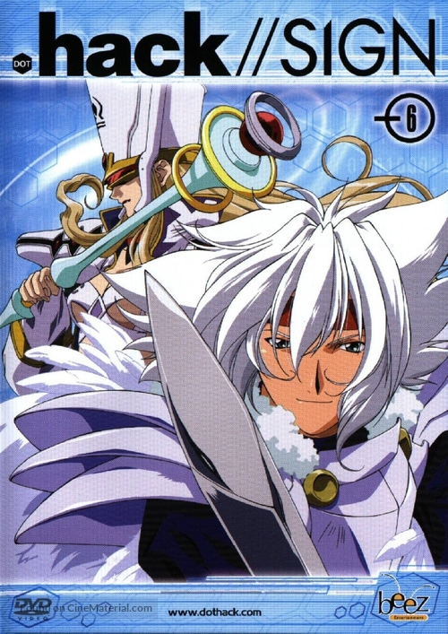 """.hack//SIGN"" - French DVD movie cover"
