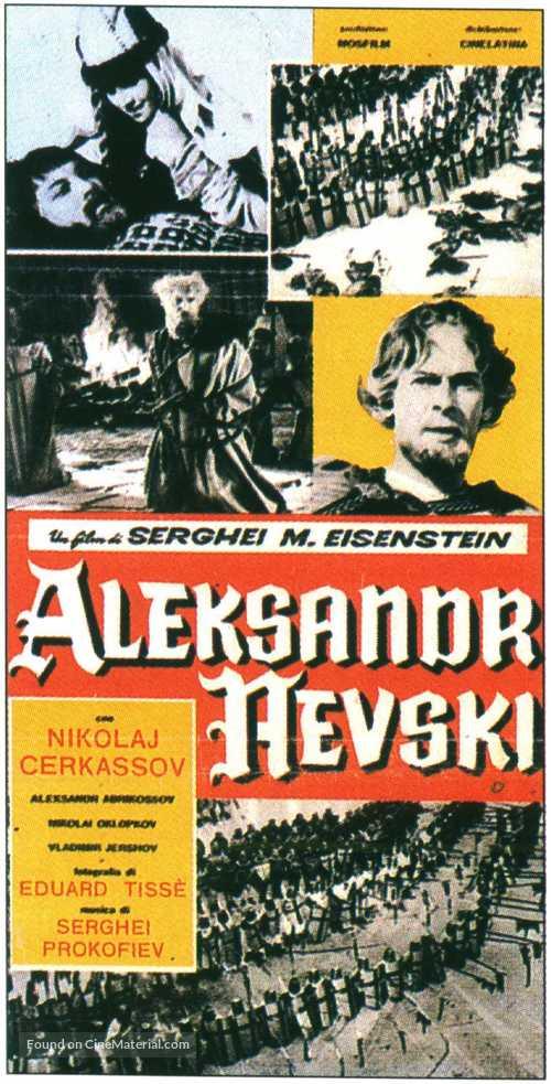 Aleksandr Nevskiy - Italian VHS movie cover