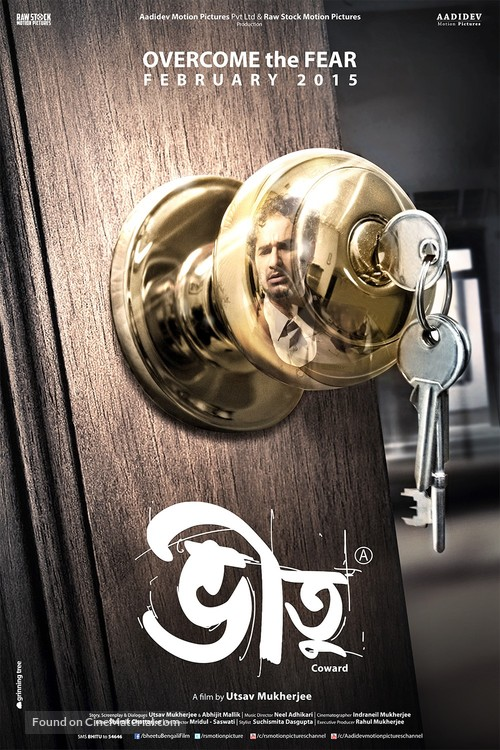 Bheetu: Coward - Indian Movie Poster