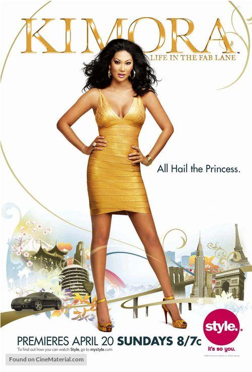 """Kimora: Life in the Fab Lane"" - poster"