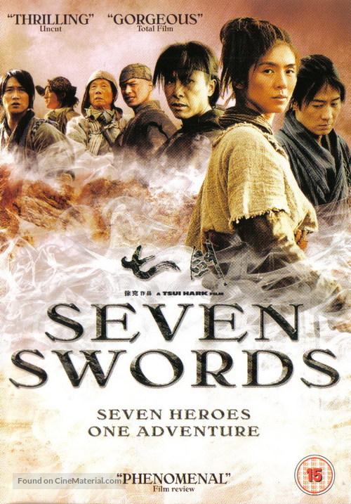 Seven Swords British Dvd Cover