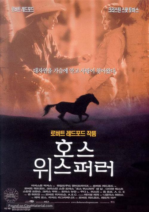 The Horse Whisperer - South Korean Movie Poster