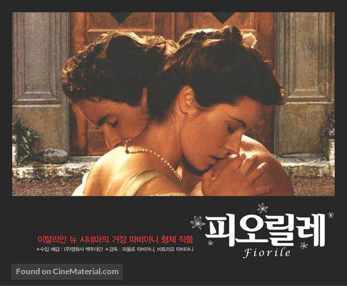 Fiorile - South Korean Movie Poster
