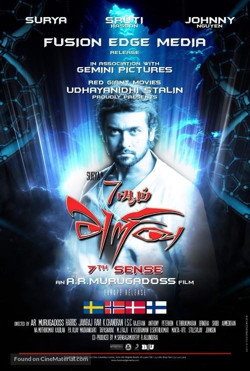 7 Aum Arivu - Swedish Movie Poster