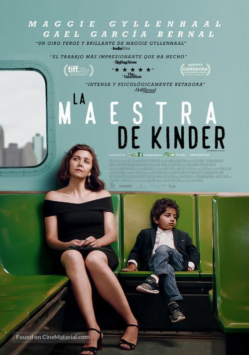 The Kindergarten Teacher - Mexican Movie Poster